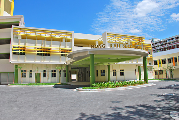 Hong Kah Secondary School