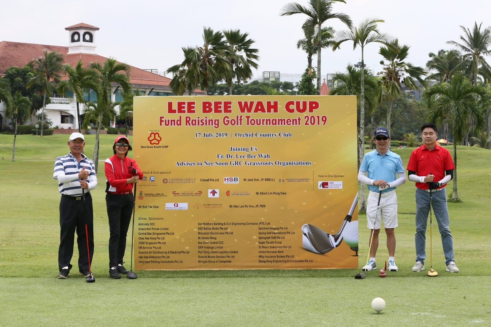 Santarli participates in Lee Bee Wah Cup FundRaising Golf Tournament, chaired by our Director Mr Chan Thiam Seng